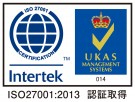 ISO_27001-2013_UKAS_014_color_boxRGB-e1421743751648