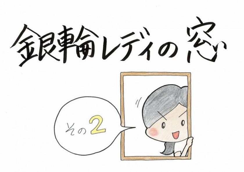 scan-001-a