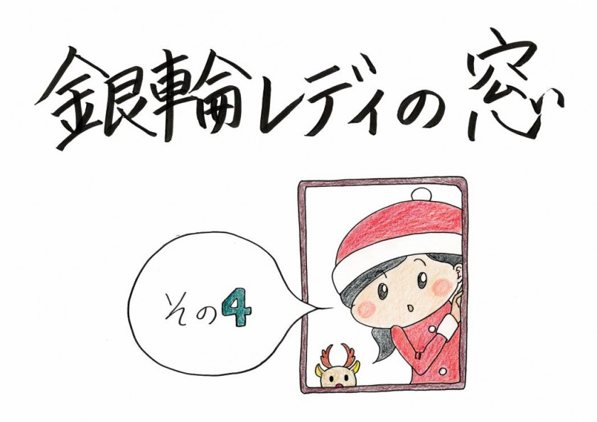 その4(修正)