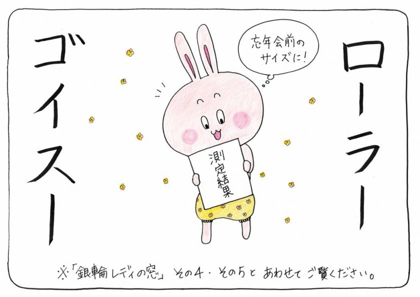scan-002