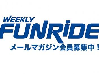 funride_weekley_tobira