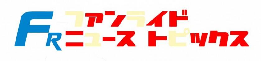 news_logo_dot