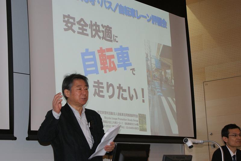 自転車環境改善を訴える小林理事長