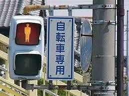 信号その2