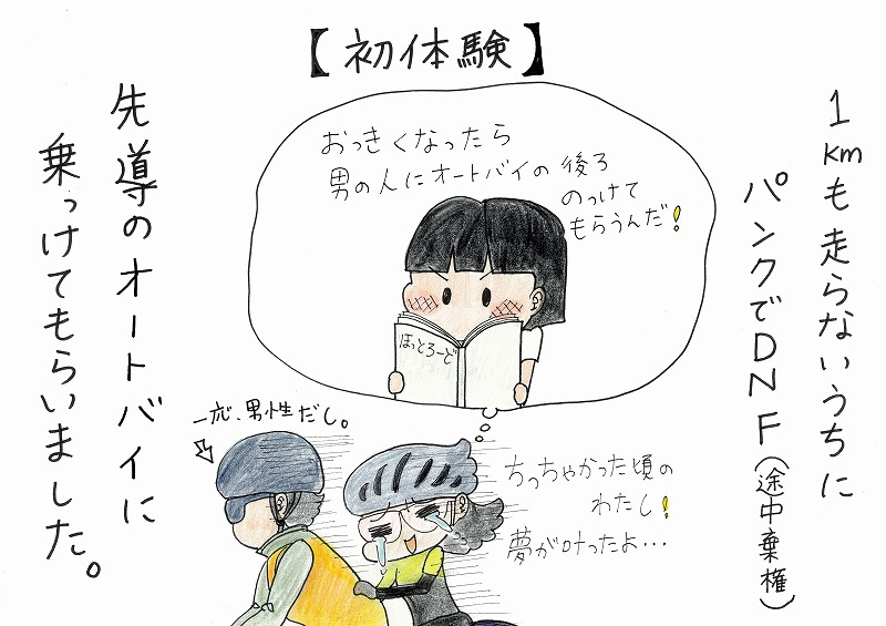 nishigo-002