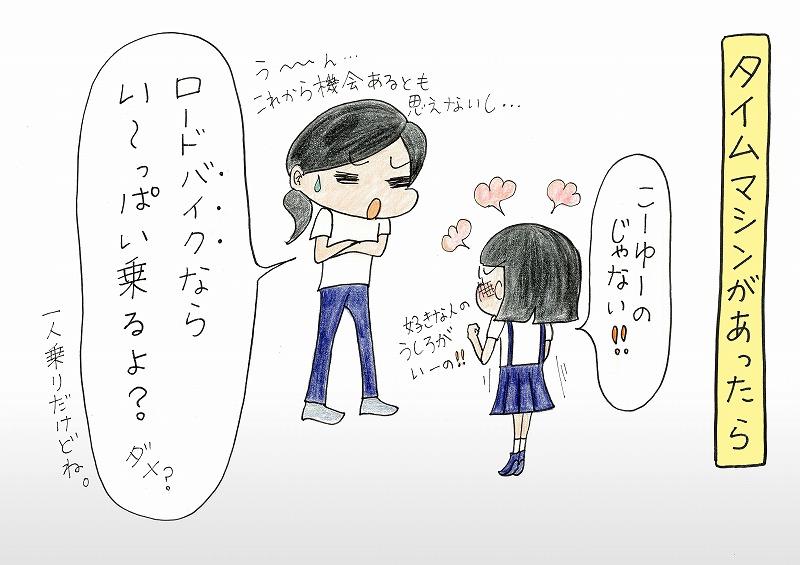 nishigo-003