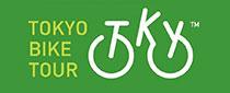 TOKYO_BIKE_TOUR_210_85 (1)