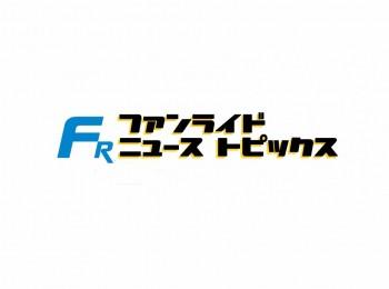 logo_bla_yel