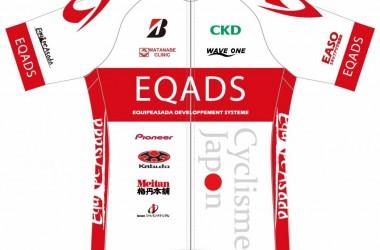 EQADS2017 Jersey torso