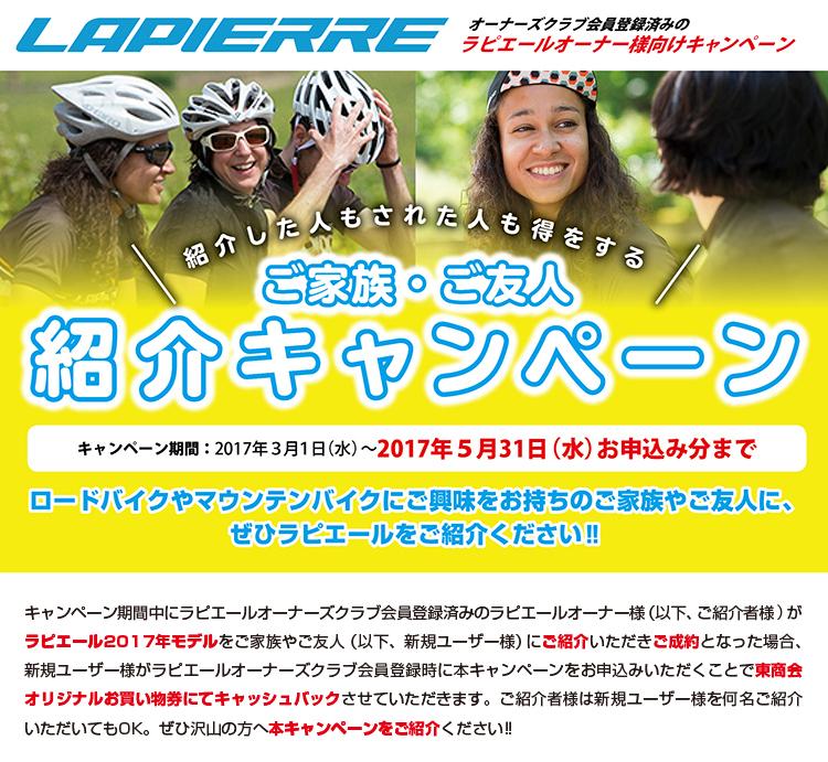 LP_syoukai