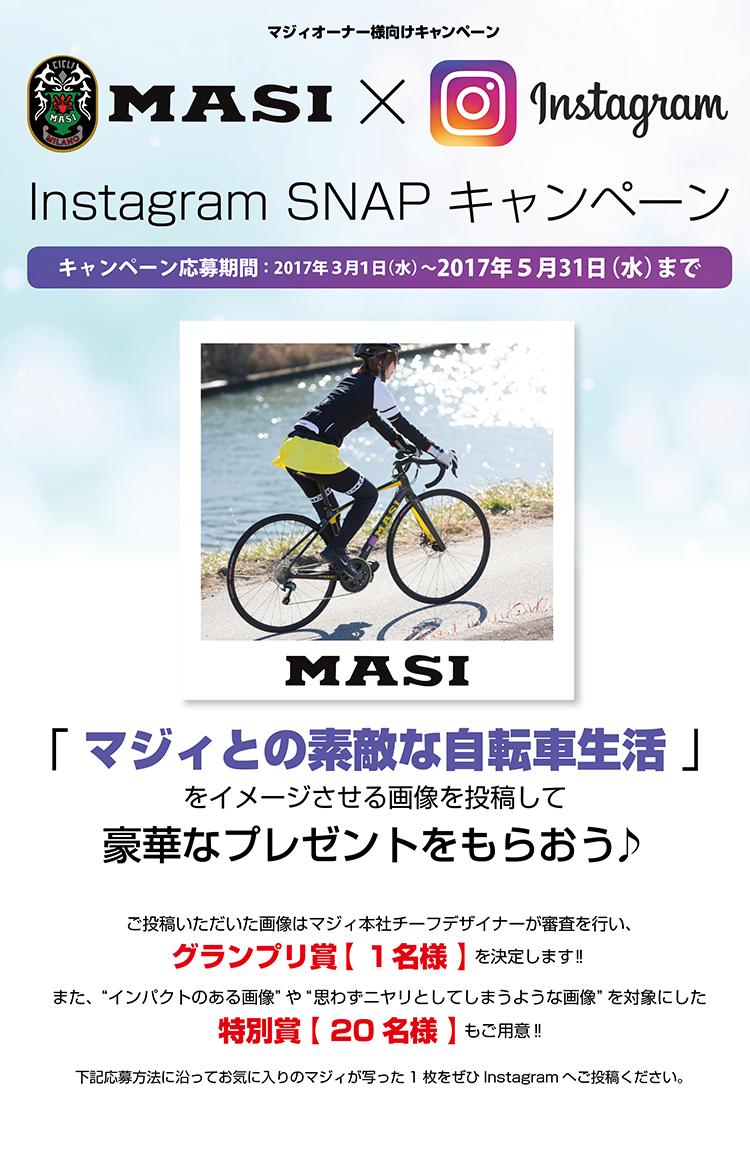 MASI_Instagram_01