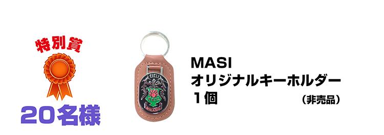 MASI_Instagram_03-02