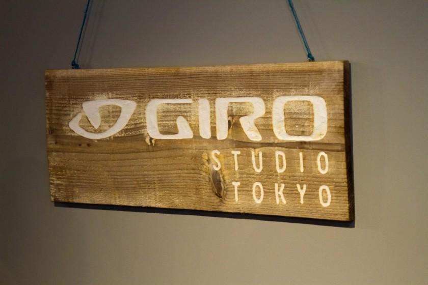 grinduro_343 copy