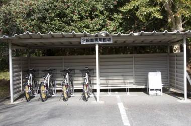 nishiizu_23