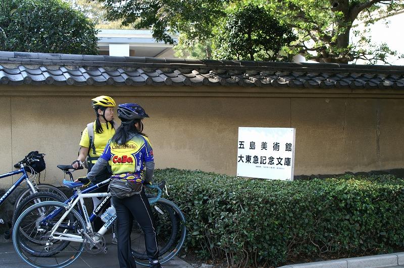 世田谷サイクリング撮影 207