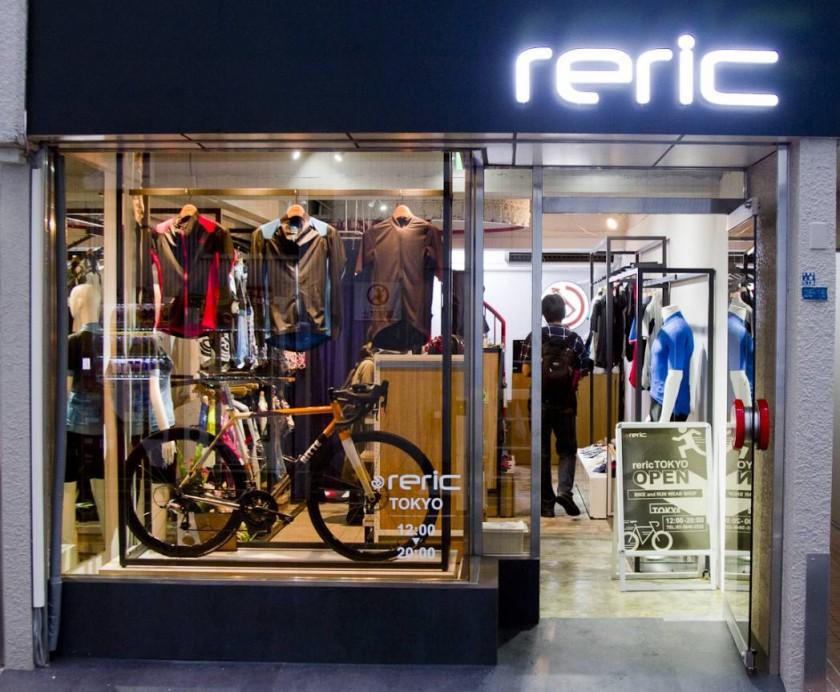 reric2019_14