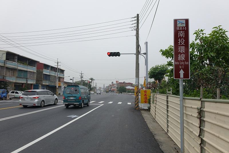 澤田 裕2