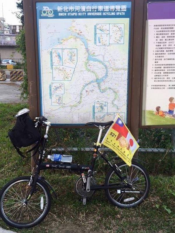 ☆サイクリングロード案内板台湾中村 (2)