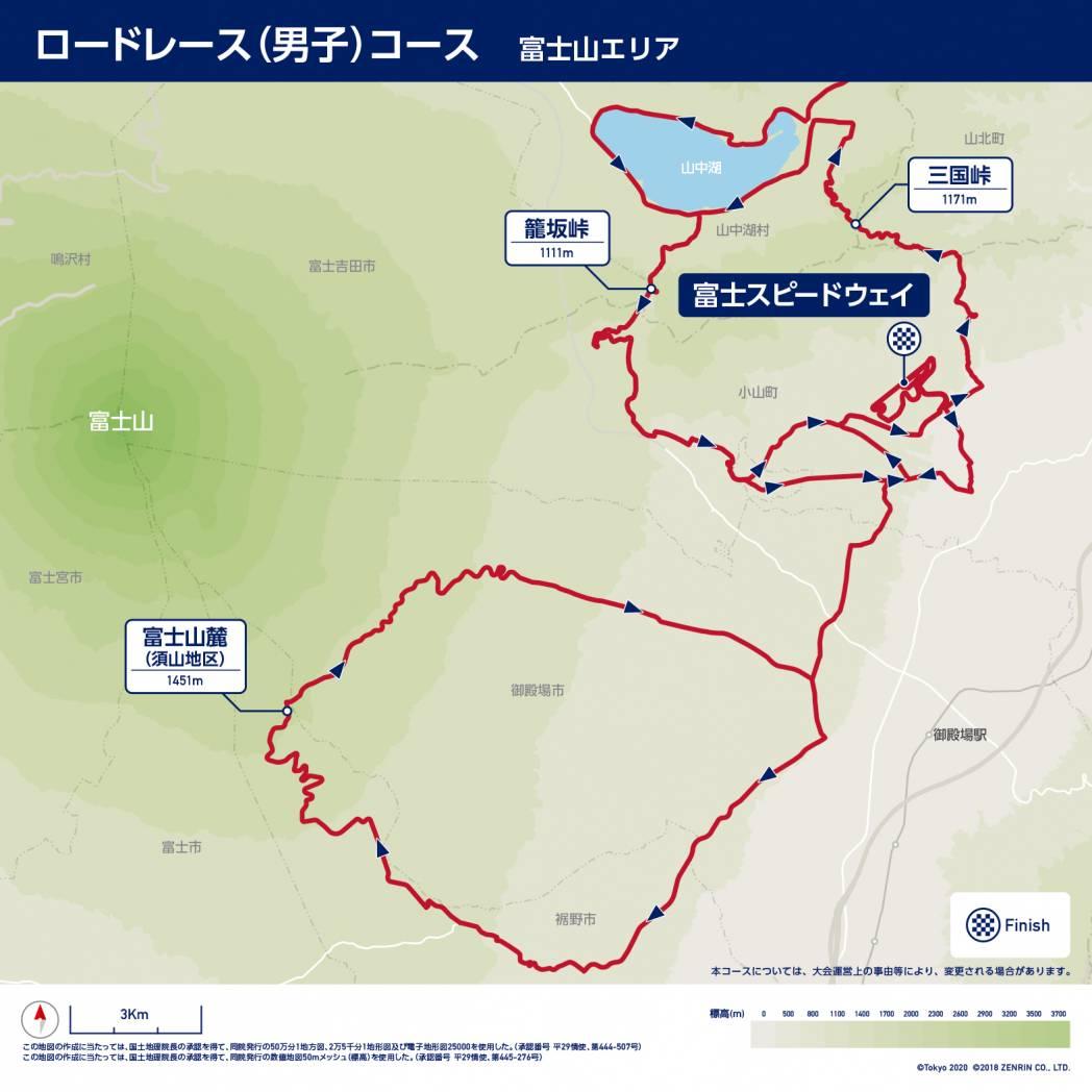 男子ロード_富士山エリア