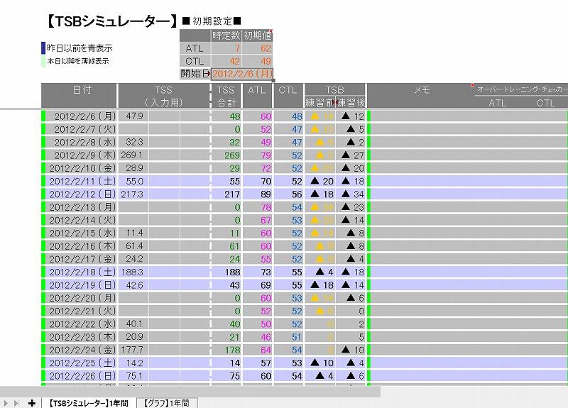 C1_2018-10-03 (3)