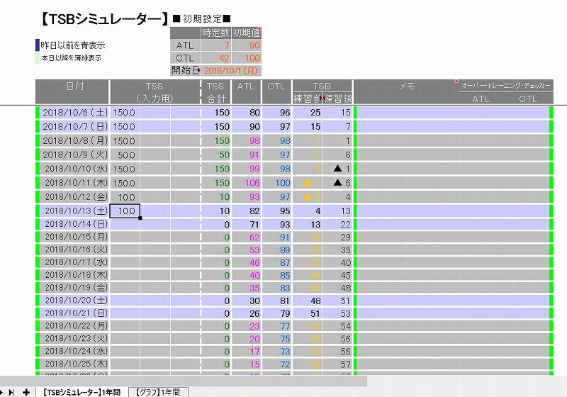 c4_2018-10-03 (5)