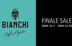 Bianchi Cafe1