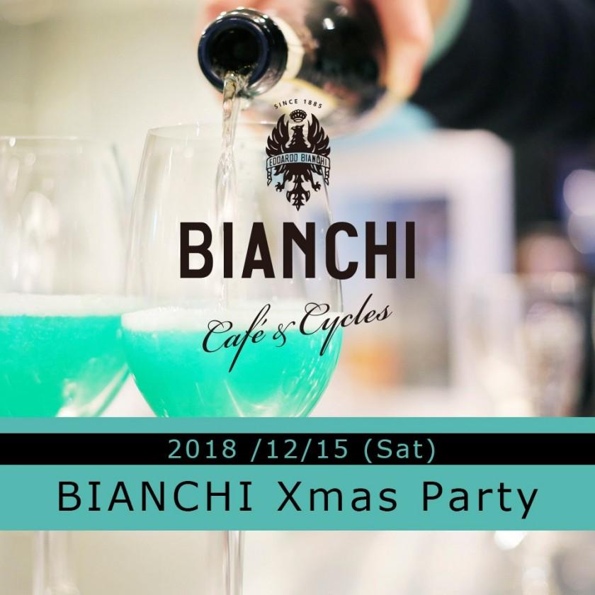 Bianchi Cafe2
