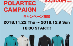 スクリーンショット 2018-11-26 10.55.22
