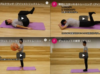 tobira_workout