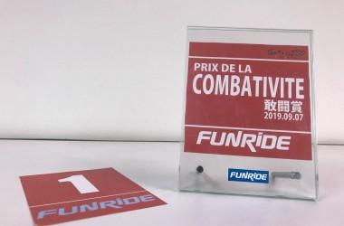 combativite_fujicha2019