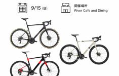 2020-demo-ride-sns-v03