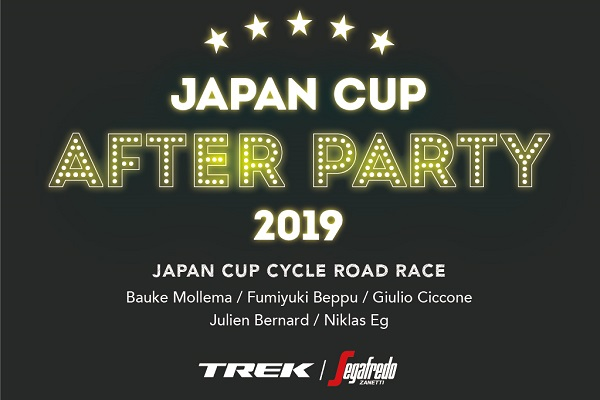 JCAfter_Party_Logo