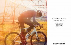 191001_cannondale_news_loan_campaign