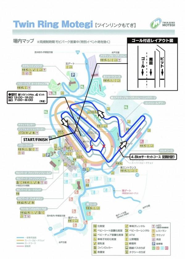 20_MTG-MAP-1106