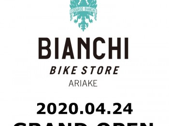 Bianchi有明ロゴ 2